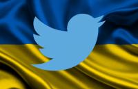 В Twitter массово блокируют украинских пользователей
