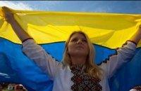 В Украине появится исторический телеканал