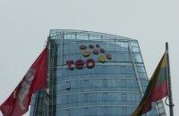 Литовский оператор TEO показал рост в 2015 году