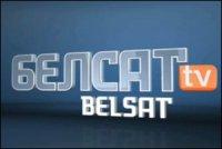 """11 февраля телеканал """"Белсат"""" изменит параметры вещания"""