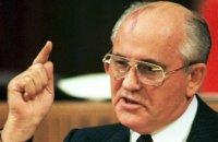 «Первый канал» покажет фильм про Михаила Горбачева