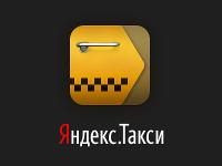 """Сервис """"Яндекс.Такси"""" стал доступен жителям Минска"""