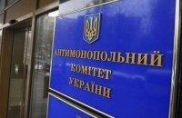 """АМКУ рассматривает покупку """"ТриМоб"""" компанией """"МТС Украина"""" (Vodafone)"""
