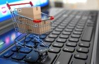 В Беларуси зарегистрировано около 12 тысяч интернет-магазинов