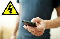 Белорусские ученые доказали вред мобильных телефонов для мужчин
