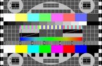 Нацсовет аннулировал спутниковые лицензии телеканалов Княжицкого и Коломойского