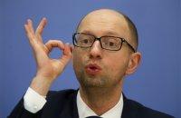 За назначение главы Концерна РРТ Яценюк получил взятку $3 млн