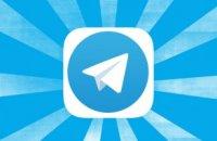 Спецслужбы нашли способ получить доступ к сообщениям Telegram