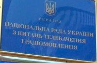 В Украине появятся два польских телеканала