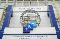 В Молдове 3 мая начал вещание новый общественный телеканал