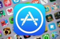 В работе App Store произошел масштабный сбой