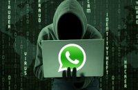Спецслужбы не нужны: разработчики показали, как взломать WhatsApp и Telegram
