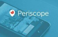 В Periscope появится поиск, поддержка дронов и сохранение видео