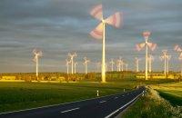 """В Германии доплачивали потребителям за использование """"зеленого"""" электричества"""