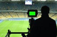 В Чехии появится футбольный телеканал