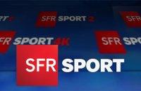 SFR запускает новый спортивный пакет