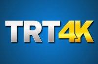 """Турки покажут со спутника """"Евро-2016"""" в 4K"""
