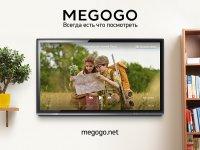 """Megogo готовит """"прорыв в рекламном бизнесе"""""""