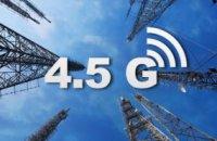 Грузинский оператор Magti запустил 4.5G интернет