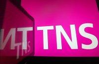TNS, видимо, будет продан государству