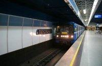 Мобильная связь от velcom заработала в тоннеле метро