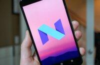 Объявлено название новой версии Android