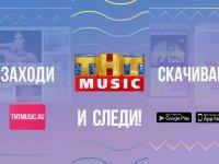ТНТ Music начал вещание в Интернете