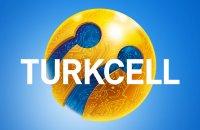 Turkcell продолжит инвестировать в развитие мобильного оператора life:)