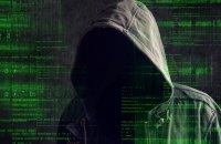 Хакеры продают украденные данные АНБ США за $0,5 млрд