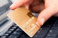 Что в Беларуси чаще всего оплачивают картой онлайн