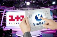 АМКУ не даёт «1+1 медиа» разрешение на покупку Viasat Украина