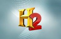 Телеканал H2 начал вещание в России и СНГ
