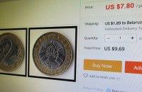 Курс белорусского рубля на AliExpress: $5 c доставкой