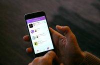 В Беларуси через 8 дней могут заблокировать Viber и Skype