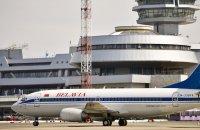 Национальный аэропорт предупредил владельцев Galaxy Note7 об ограничениях