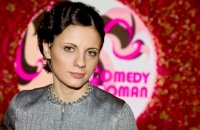 Продюсер Comedy Woman объявила о роспуске проекта