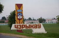 В Черикове запущена крупнейшая в области солнечная электростанция
