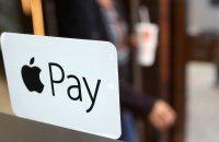 Платежная система Apple Pay заработала в России