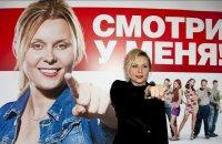 """""""Ольга"""" — самый успешный сериал на ТНТ с начала 2016 года"""