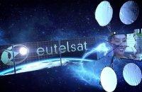 Еще одни украинский телеканал перешел на спутник Eutelsat