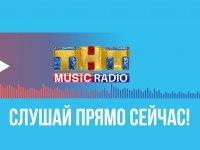 ТНТ Music запустил online-радиостанцию