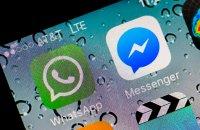 Facebook и WhatsApp признали самыми безопасными мессенджерами. Viber только шестой