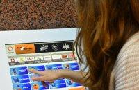 QIWI расширяет сеть платежных терминалов в Беларуси