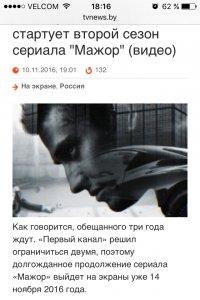 Tvnews.by включил версию для смартфонов!