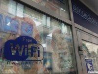 """В столичных киосках """"Белсоюзпечати"""" появился бесплатный Wi-Fi"""