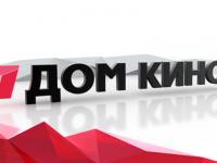 """""""Дом кино"""" — лучший киноканал по версии Eutelsat TV Awards 2016"""