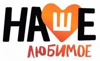 """""""Триколор ТВ"""" начинает вещание телеканала """"Наше Любимое"""""""