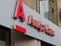 Белорусский Альфа-Банк представил уникальное мобильное банковское приложение
