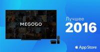 """Приложение Megogo попало в """"лучшие"""" по версии Apple"""