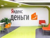 Белорусские пользователи Яндекс.Денег теперь могут переводить средства через Юнистрим